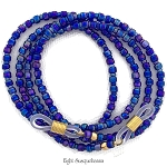 Blue Iris Eyeglass Chain 29 inch GL1706